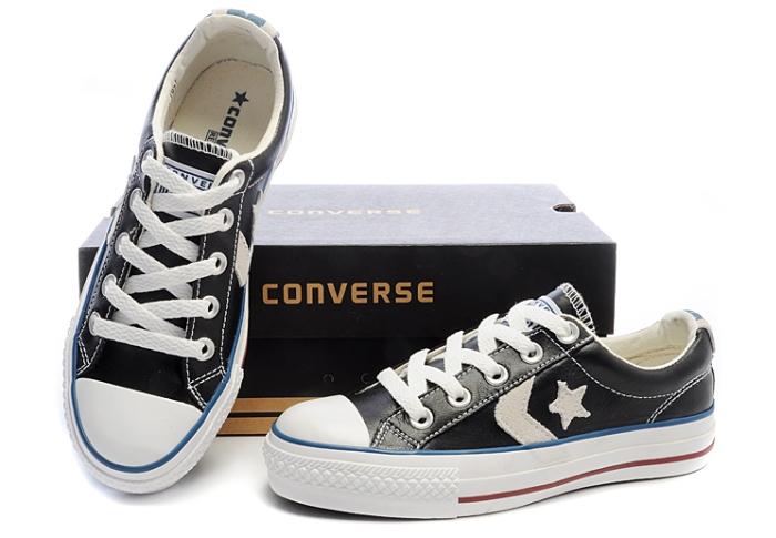 zapatillas-converse1304531135.jpg
