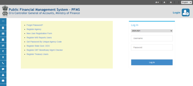 PFMS Bank List