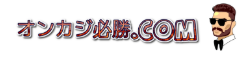 oncasi hissyo.com