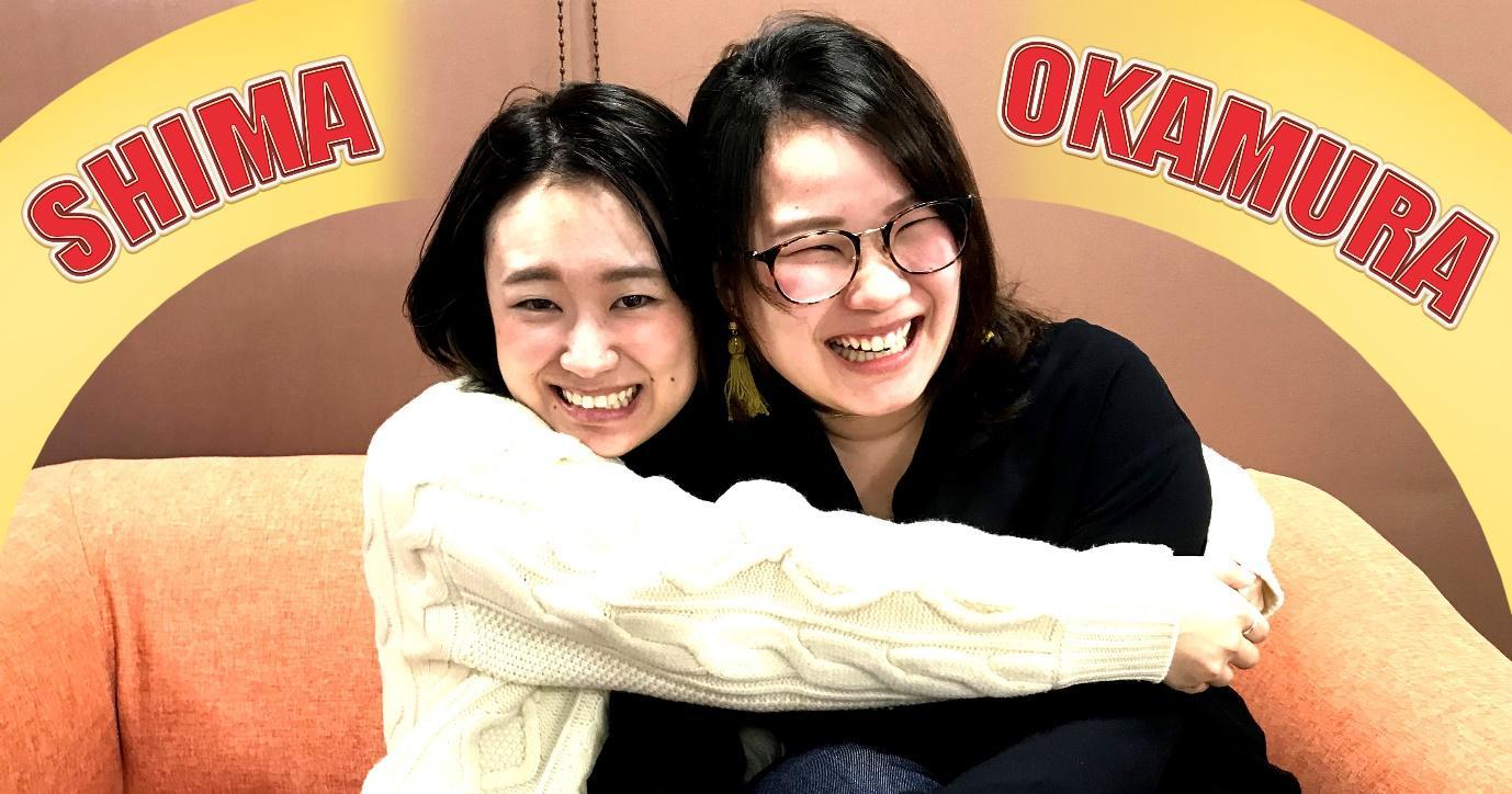 実録!メンター岡村&メンティー島へのインタビュー!