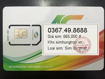 http://simhungtran.vn/temp/text-0367498688.jpg
