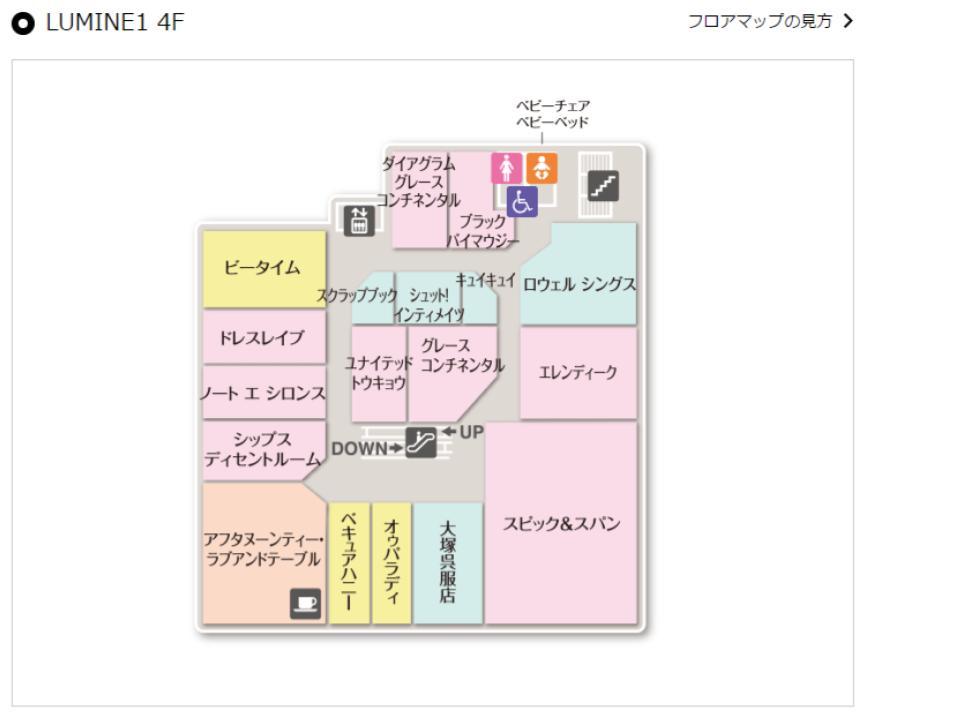 j007.【ルミネ新宿】4Fフロアガイド170501版.jpg
