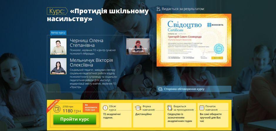 https://fs01.vseosvita.ua/010002w5-d33f-940x446.jpg