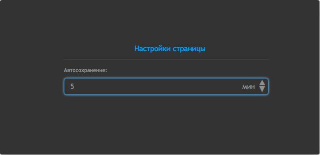 http://prob2b.biz/themes/prob2b/public/site/img/instructions/ruler_autosave2.png