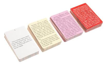 Игры скачать карточки кровати в для пати Игра Пати