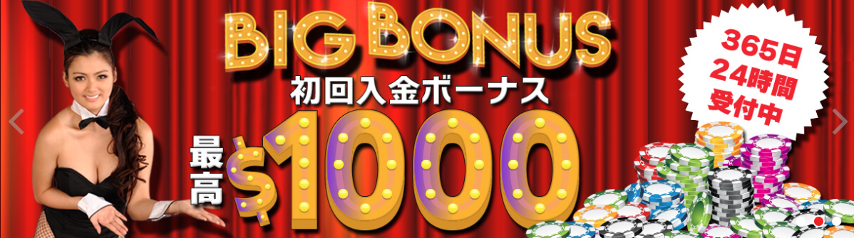zipang casino first deposit bonus