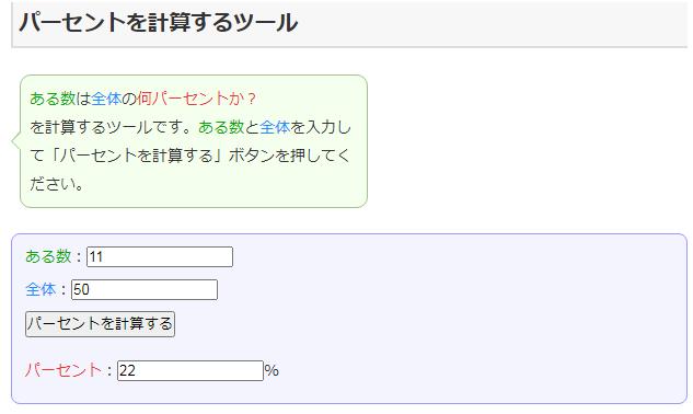 【投資】バイナリーオプション初心者勝ち方【バックテスト(検証)】MT4