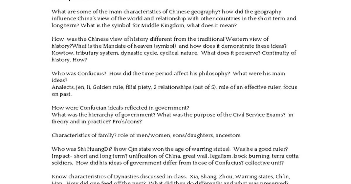 China Reviewcx Google Docs