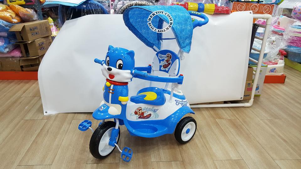รถสามล้อเด็กหน้าแมวก้นใหญ่ สีฟ้า BCQB0002ML-1.png