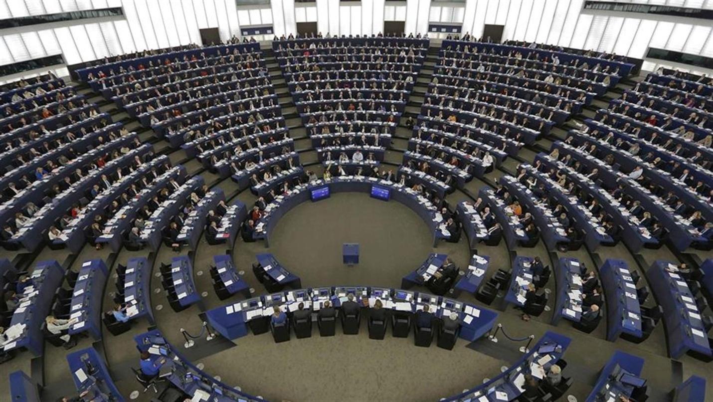 Image result for evropski parlament rezolucija o bih