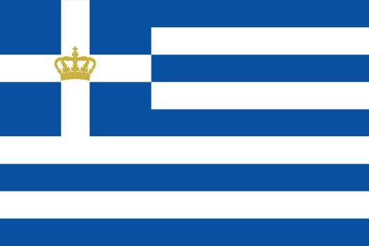 I:\K PALAIOLOGOS\ISTORIKA\ΣΗΜΑΙΕΣ ΣΥΜΒΟΛΑ\528px-Hellenic_Naval_Ensign_1935.svg.png