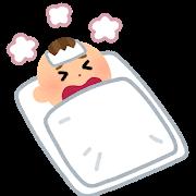 熱を出した赤ちゃんのイラスト