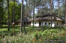 Ethnographic complex «Ukrainian village»