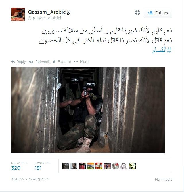 qassam_twitter (2).jpg