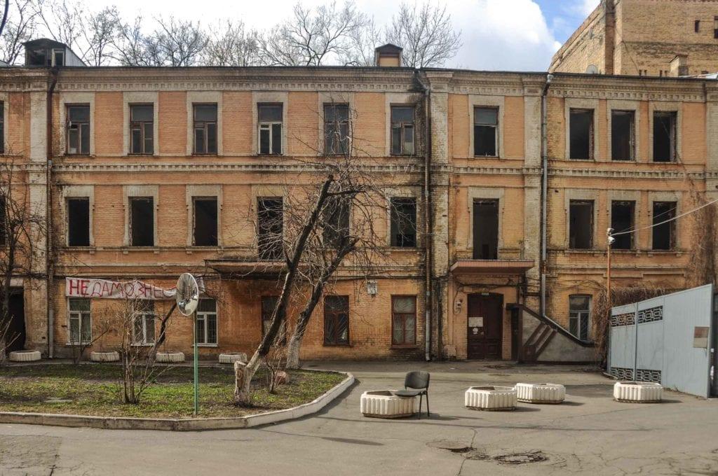 demolished buildings kyiv 17 1024x680 - <b>В Киеве активно сносят историческую застройку.</b> Вот 25 зданий, которые мы уже потеряли или скоро можем потерять - Заборона