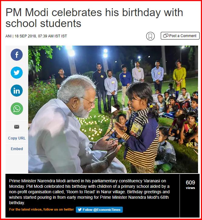 screenshot-economictimes.indiatimes.com-2019.07.05-21-43-28.png