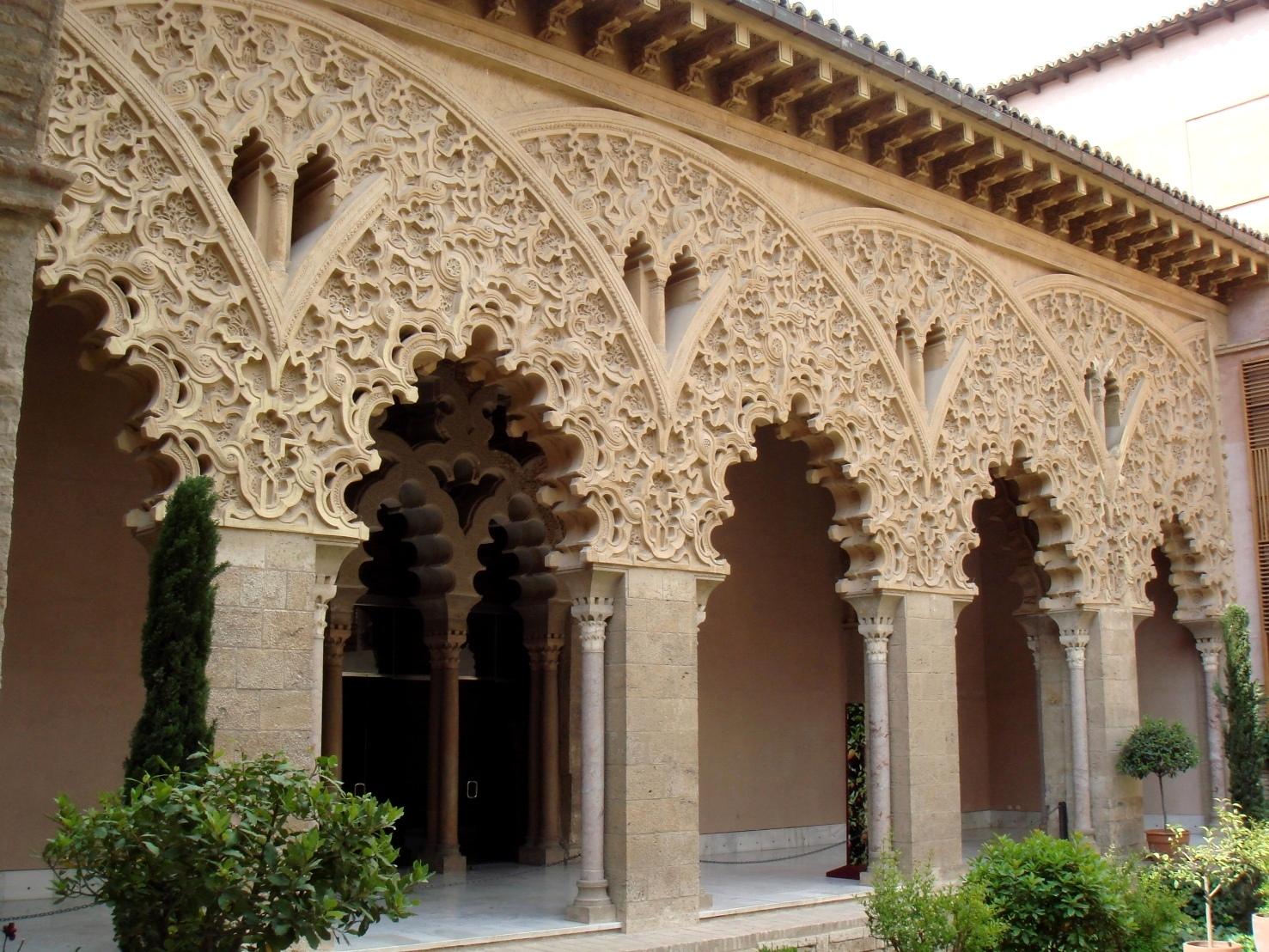 La arquitectura musulmana caracter sticas de la for Arquitectura islamica
