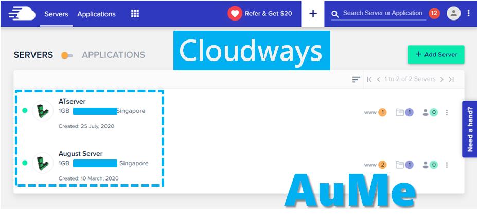 Cloudways教學 - 新網域設定