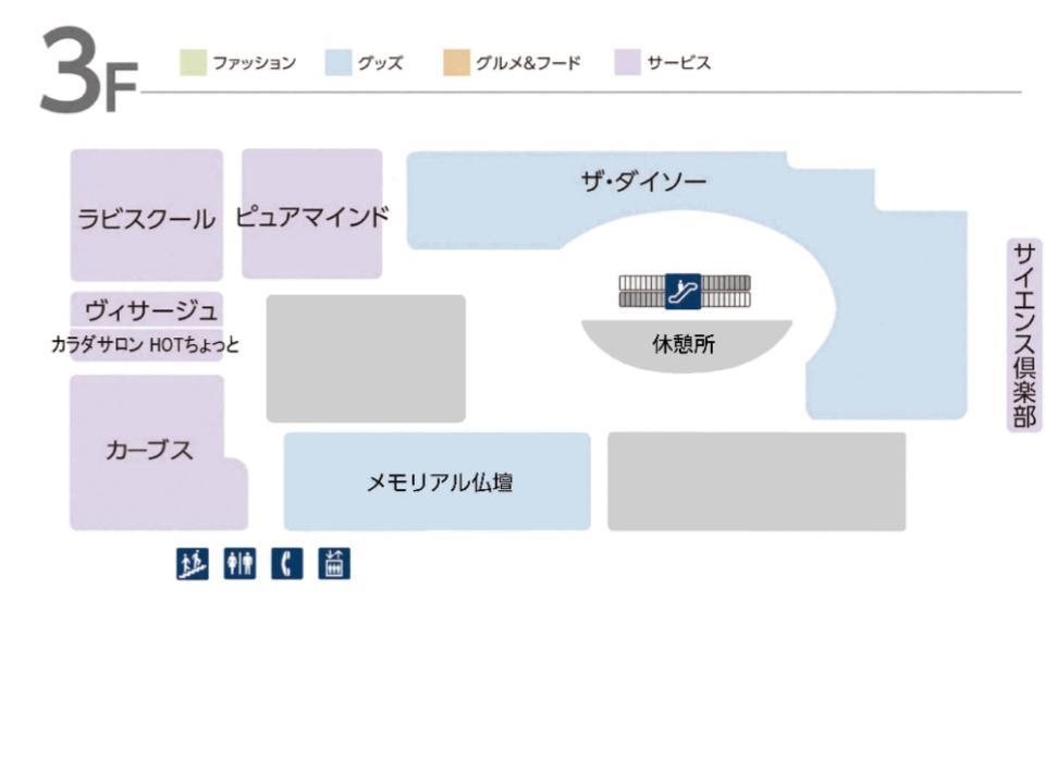 A063.【マリンピア】3Fフロアガイド170420版.jpg