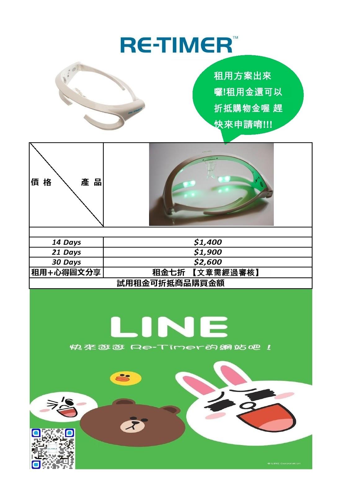 華南銀行 代碼:008  帳號:112101117881 (匯款後電話通知服務人員)