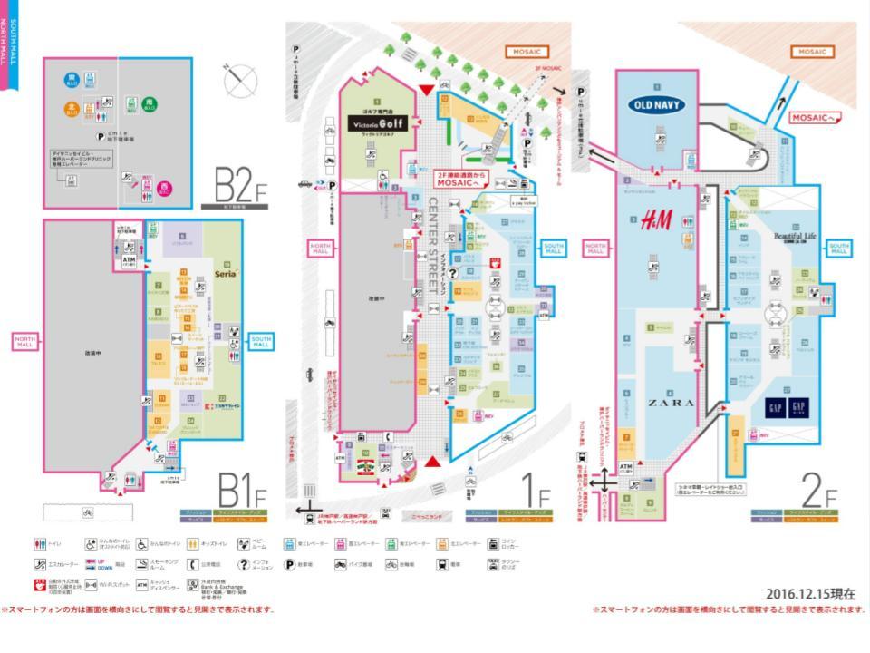 A144.【神戸umie】B1-2階神戸umie 161215版.jpg