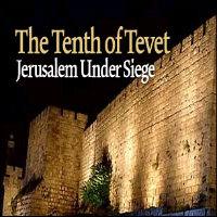 JerusalemUnderSiege_w200.jpg