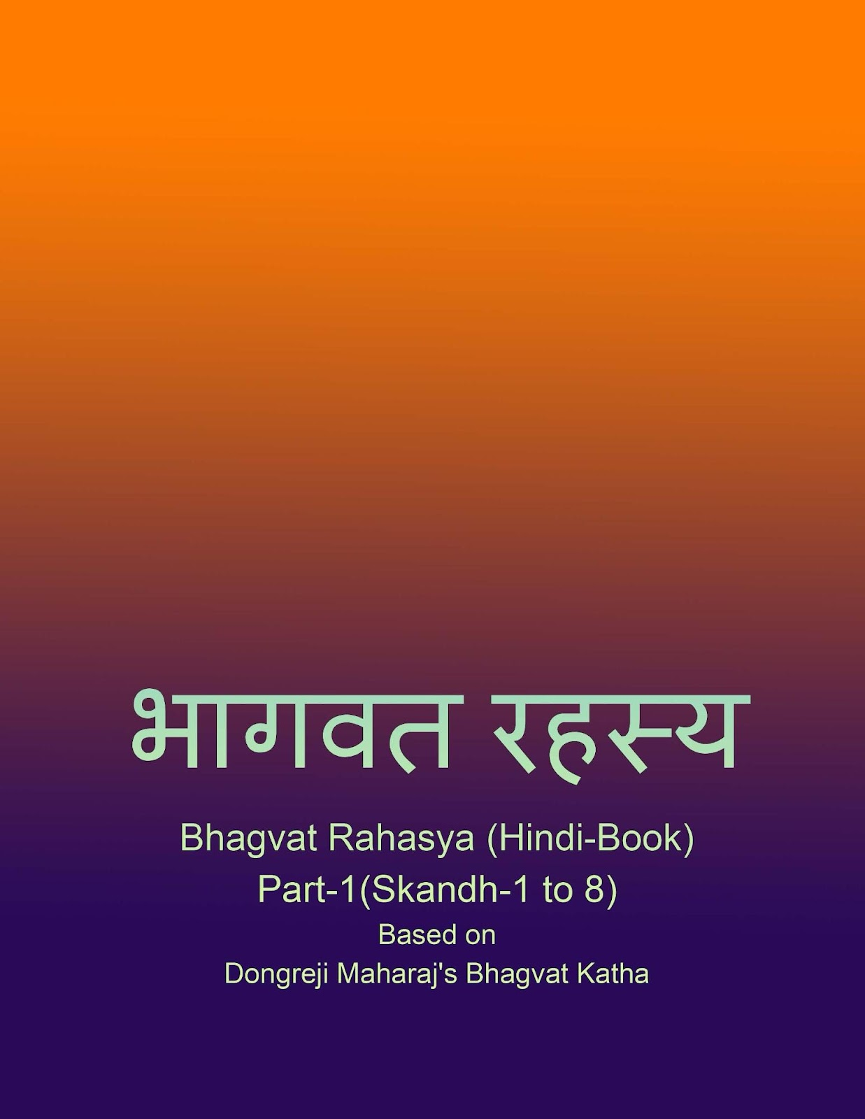 HindiBhagvat_Rahasy_Cover_Part-1.jpg