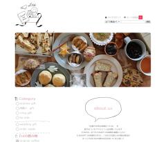 神奈川県横浜市 甜點網路商店制作(安裝WordPress)