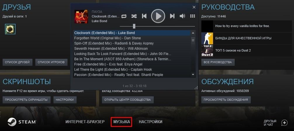 C:\Users\dmitr\Desktop\стволы\10.jpg