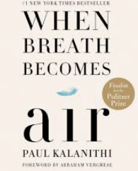 Book Recommendation - When Breath Becomes Air by Paul Kalinithi - Cover Art