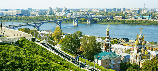 Russian city view