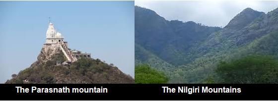 अवशिष्ट पर्वत चित्र