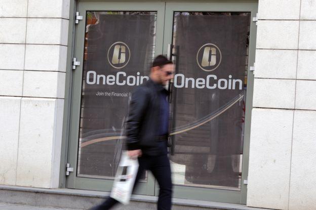 Штаб-квартира OnceCoin в Софии