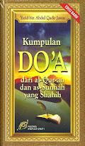 Kumpulan DOA dari al-Quran dan as-Sunnah yang Shahih | RBI