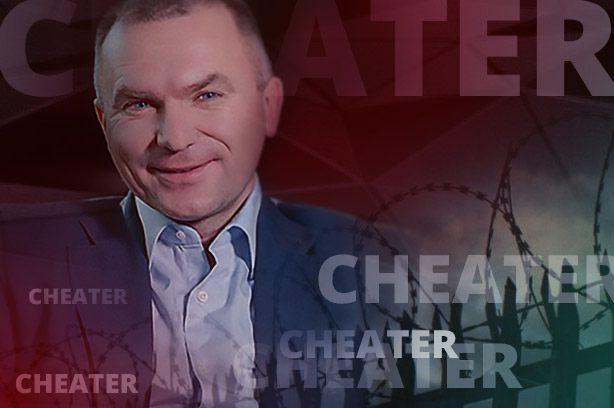 cheater Igor Mazepa