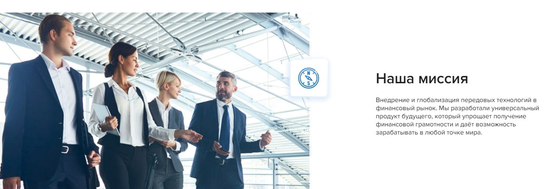 Financial Force Group: отзывы реальных трейдеров и коммерческое предложение