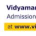 Vidyamandir Classes launches (VIQ) Vidyamandir Intellect Quest, It's biggest admission & scholarship test of the year across India
