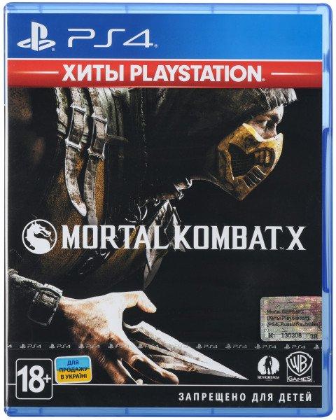 Mortal Kombat X - современный файтинг из легендарной серии