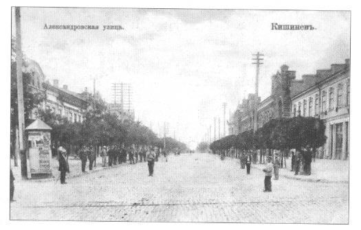 Александровская улица 19-20 век