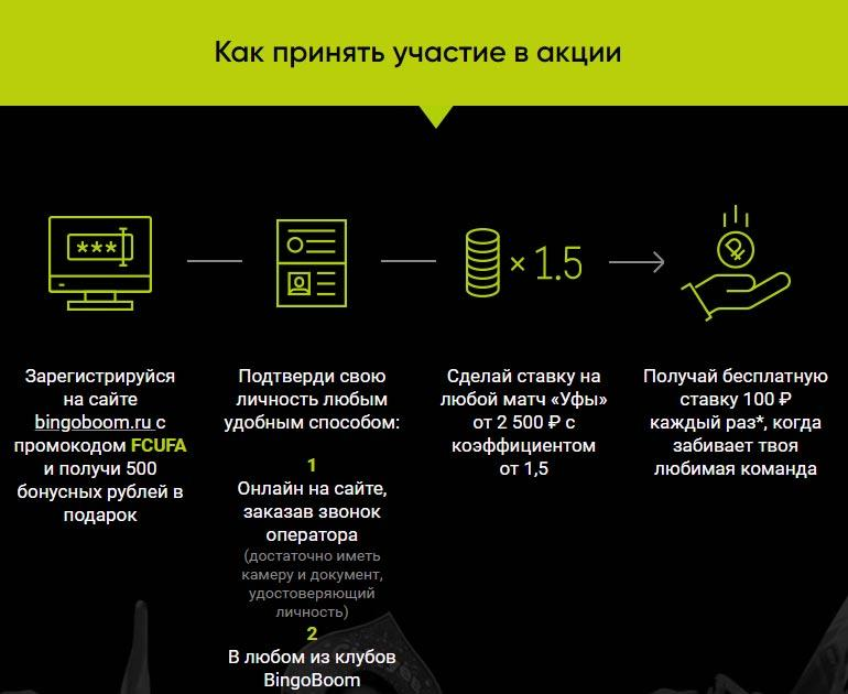 fonbet ru/mobile/#/live/1
