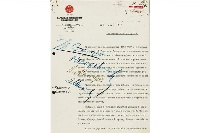 Катынь. Записка Сталину от Берии