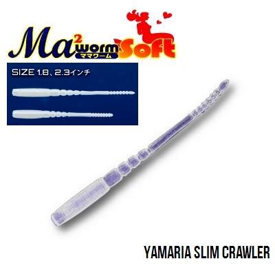 D:\Мир Охоты\Статьи\статьи с 30.07\новые брнеды, Япония\Maria MWS Slim crawler.jpg
