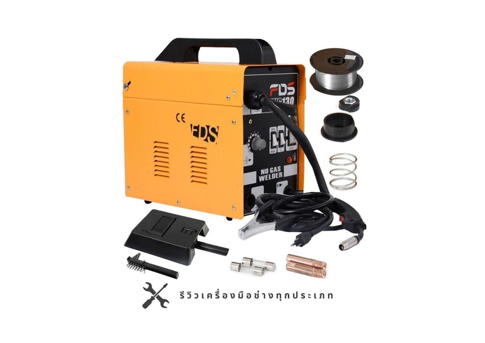 8. ตู้เชื่อม Goplus MIG130 Welder for Home Use