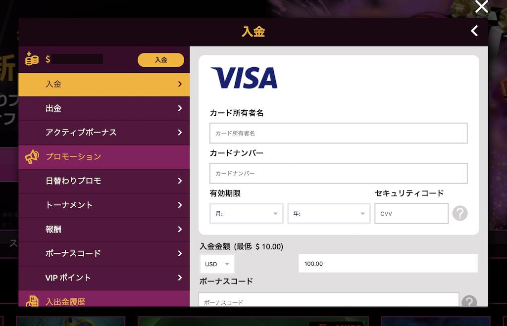 LuckyNiki  register pyament