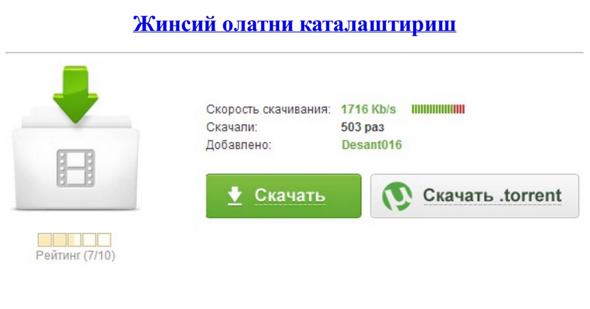 Узбек кизларини сикиш