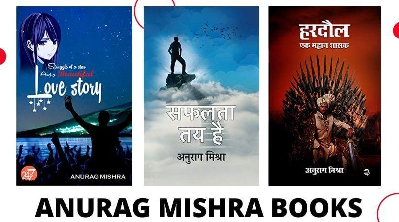author anurag mishra books
