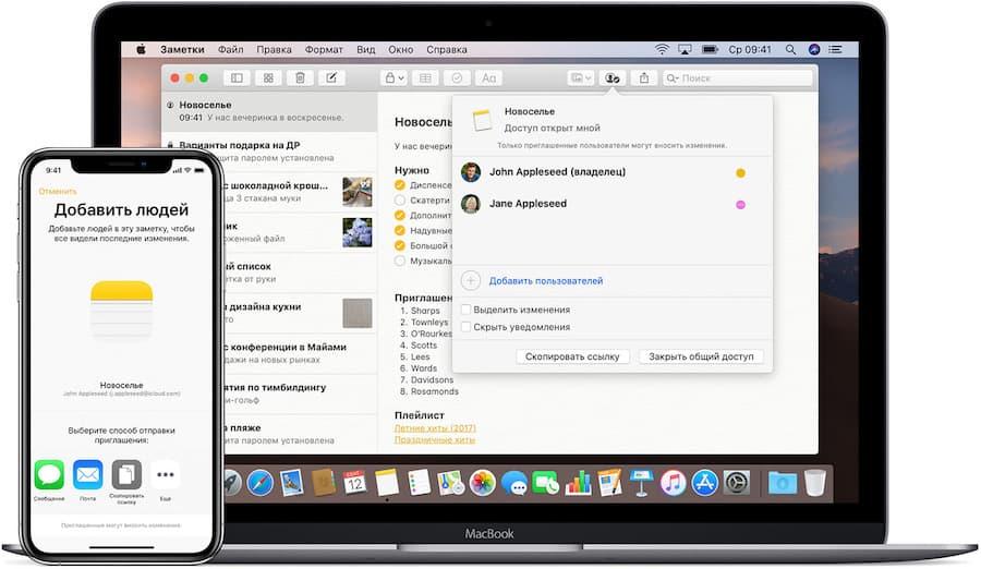 приложения для заметок - заметки apple
