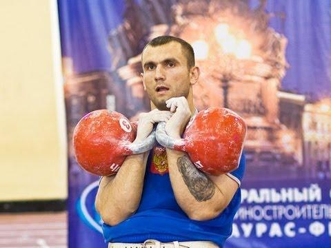 http://www.kld-sport.ru/news/admin/foto/1396018144.jpg