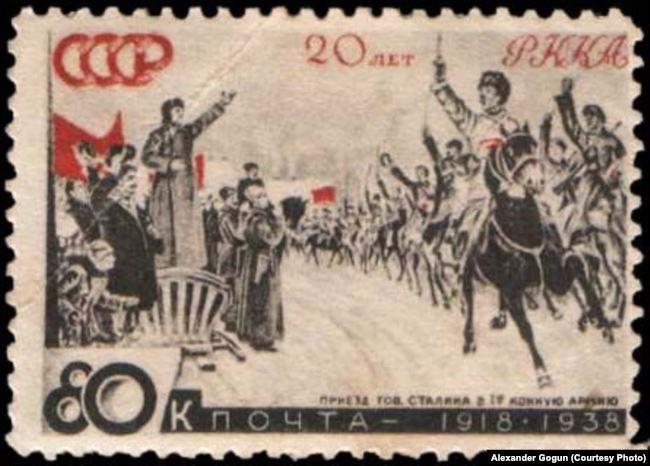 """""""Приезд тов. Сталина в 1-ю Конную армию"""". Почтовая марка СССР (1938)"""