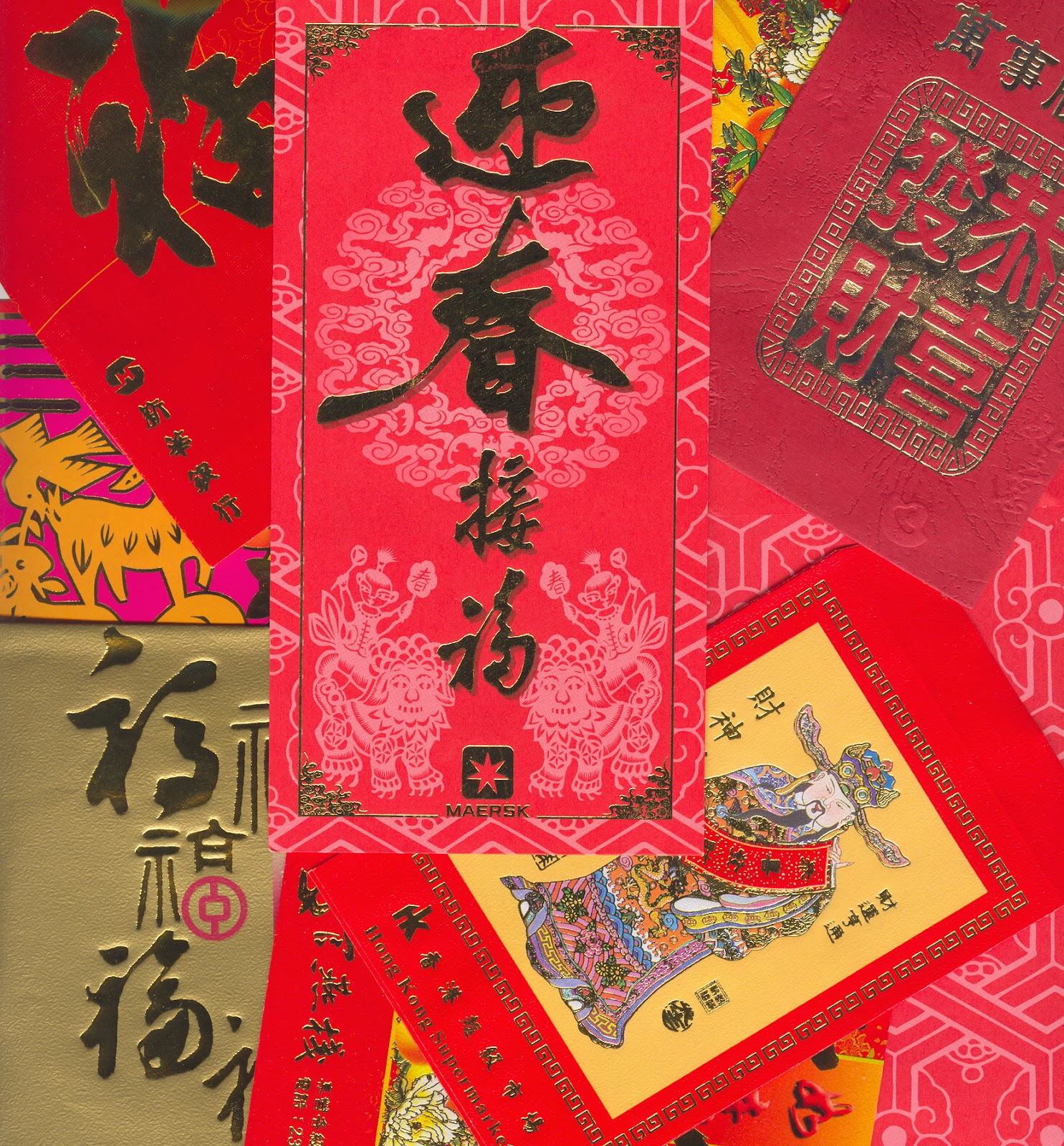 Traditional Chinese New Year practices, red envelopes